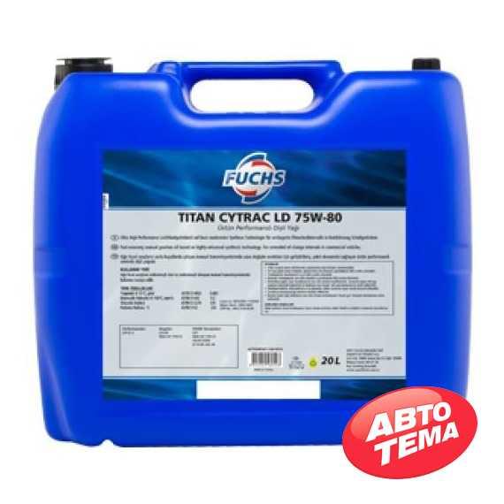 Трансмиссионное масло FUCHS Titan Cytrac LD - Интернет магазин резины и автотоваров Autotema.ua
