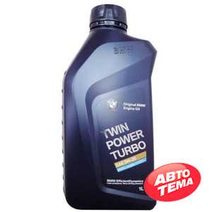 Купить Моторное масло BMW TwinPower Turbo Longlife-14 FE 0W-20 (1л)