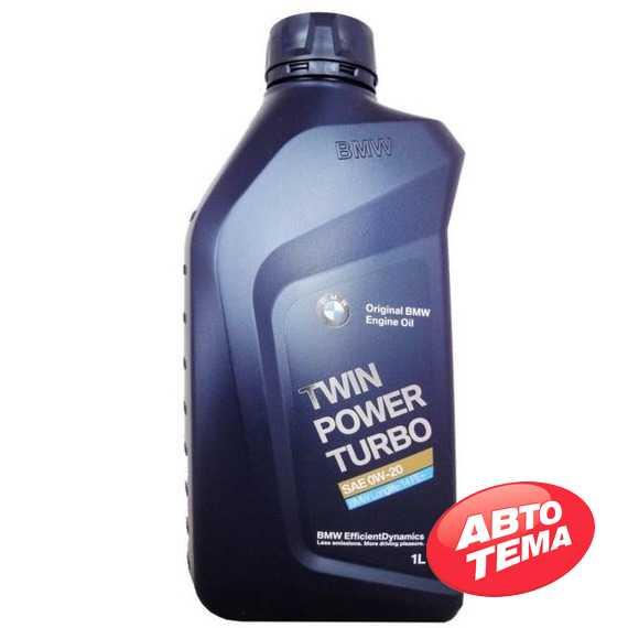 Моторное масло BMW TwinPower Turbo - Интернет магазин резины и автотоваров Autotema.ua
