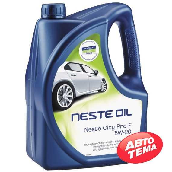 Моторное масло NESTE City Pro F - Интернет магазин резины и автотоваров Autotema.ua