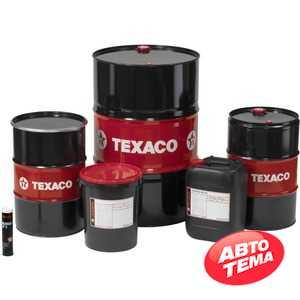 Купить Гидравлическое масло TEXACO Hydraulic Oil HDZ 46 (5л)