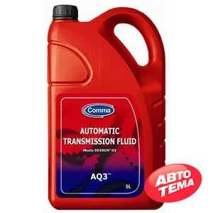 Купить Трансмиссионное масло COMMA AQ3 Automatic Transmission Fluid Dexron III (5л)