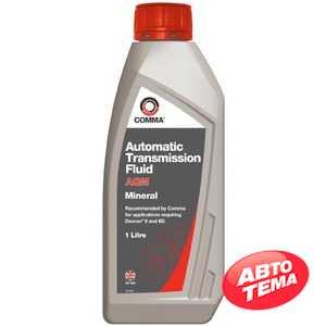 Купить Трансмиссионное масло COMMA AQM Automatic Transmission Fluid (1л)