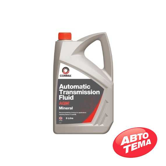 Трансмиссионное масло COMMA AQM Automatic Transmission Fluid - Интернет магазин резины и автотоваров Autotema.ua