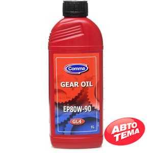 Купить Трансмиссионное масло COMMA GEAR OIL EP 80W-90 GL-4 (1л)
