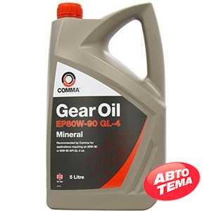 Купить Трансмиссионное масло COMMA GEAR OIL EP 80W-90 GL-4 (5л)