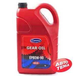 Купить Трансмиссионное масло COMMA GEAR OIL EP 80W-90 GL-5 (5л)