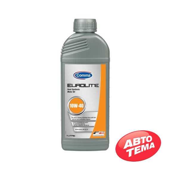 Моторное масло COMMA EUROLITE - Интернет магазин резины и автотоваров Autotema.ua