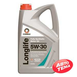 Купить Моторное масло COMMA LONGLIFE 5W-30 API SL/CF (5л)