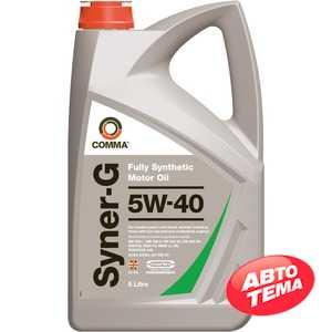 Купить Моторное масло COMMA MOTORSPORT 5W-50 API SL/CF (5л)