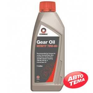 Купить Трансмиссионное масло COMMA GEAR OIL MVMTF 75W-80 GL-4 (1л)