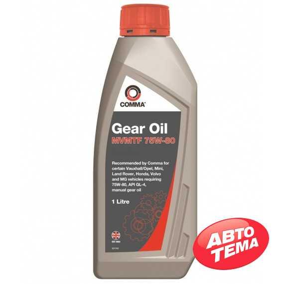 Трансмиссионное масло COMMA GEAR OIL MVMTF - Интернет магазин резины и автотоваров Autotema.ua