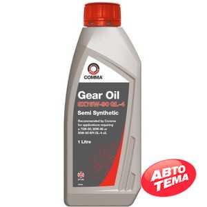 Купить Трансмиссионное масло COMMA GEAR OIL SX 75W-90 GL-4 (1л)