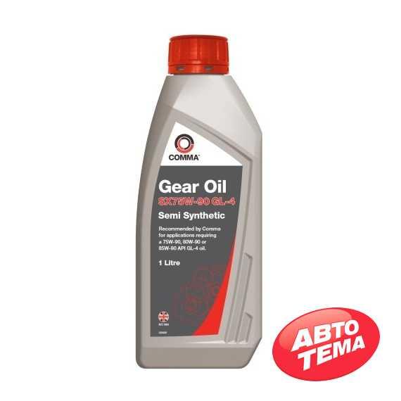 Трансмиссионное масло COMMA GEAR OIL - Интернет магазин резины и автотоваров Autotema.ua