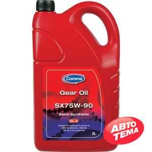Купить Трансмиссионное масло COMMA GEAR OIL SX 75W-90 GL-5 (5л)