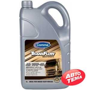 Купить Моторное масло COMMA TRANSFLOW AD 10W-40 API CI-4 SL (5л)