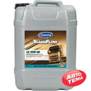 Купить Моторное масло COMMA TRANSFLOW LX 15W-40 API CF CG-4 SL (20л)