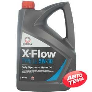 Купить Моторное масло COMMA X-FLOW TYPE LL 5W-30 (4л)
