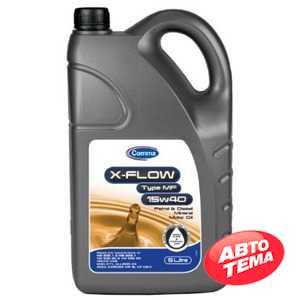 Купить Моторное масло COMMA X-FLOW TYPE MF 15W-40 API SL CF CG-4 (5л)