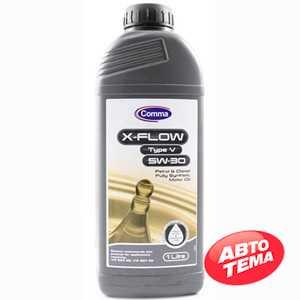 Купить Моторное масло COMMA X-FLOW TYPE V 5W-30 (1л)
