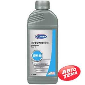 Купить Моторное масло COMMA XT-2000 15W-40 API SL/CF (1л)