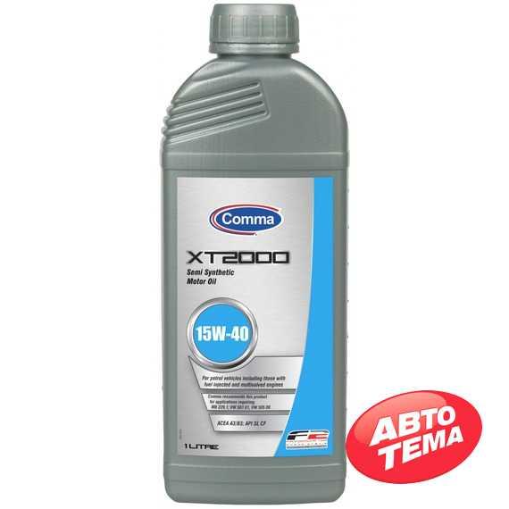 Моторное масло COMMA XT-2000 - Интернет магазин резины и автотоваров Autotema.ua