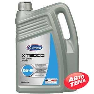 Купить Моторное масло COMMA XT-2000 15W-40 API SL/CF (5л)