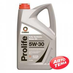 Купить Моторное масло COMMA PROLIFE 5W-30 (5л)
