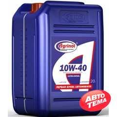 Купить Моторное масло AGRINOL Extra-Diesel 10W-40 CF-4/SH (20л)