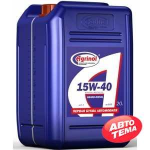 Купить Моторное масло AGRINOL Grand-Diesel 15W-40 Ci-4 (20л)