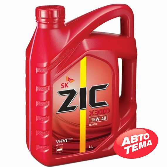 Купить Моторное масло ZIC X3000 15W-40 (4л)