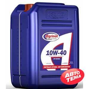 Купить Моторное масло AGRINOL HP-Diesel 10W-40 CG-4/SJ (20л)