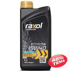 Купить Моторное масло RAXOL Eco Flow 15W-40 (1л)