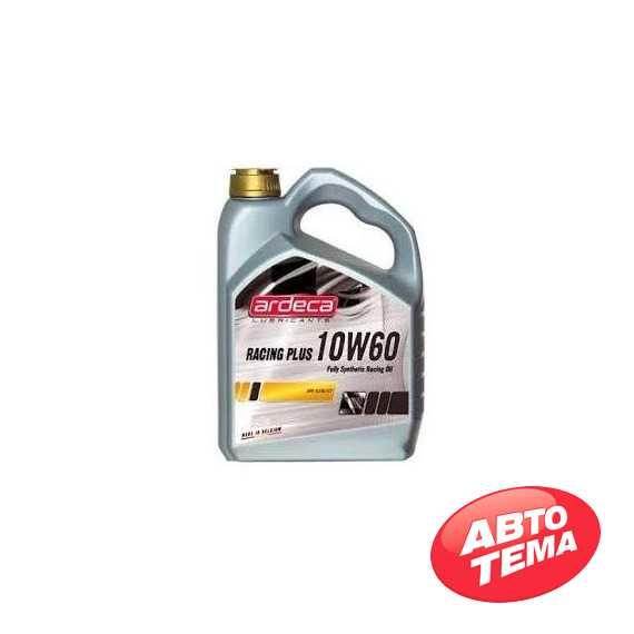 Моторное масло ARDECA Racing Plus - Интернет магазин резины и автотоваров Autotema.ua