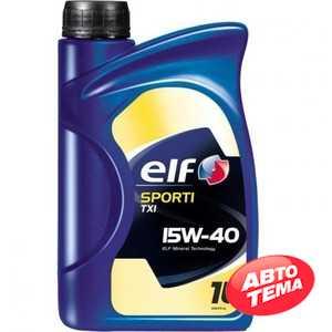 Купить Моторное масло ELF SPORTI TXI 15W-40 (1л)