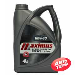 Купить Моторное масло MAXIMUS Diesel E-line 10W-40 (4л)