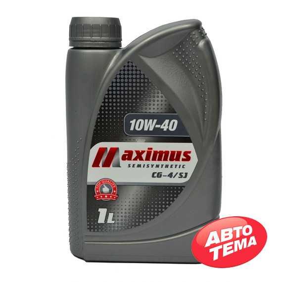 Моторное масло MAXIMUS Ultra - Интернет магазин резины и автотоваров Autotema.ua