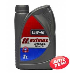 Купить Моторное масло MAXIMUS Diesel E-line 15W-40 (1л)