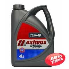 Купить Моторное масло MAXIMUS Diesel E-line 15W-40 (4л)