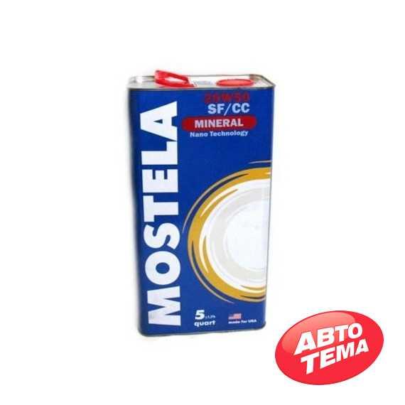 Моторное масло MOSTELA Mineral - Интернет магазин резины и автотоваров Autotema.ua
