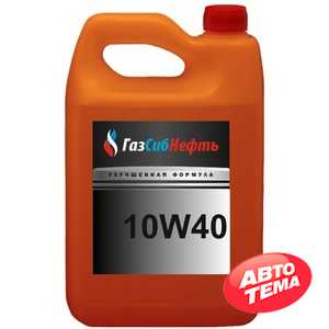Купить Моторное масло ГАЗСИБНЕФТЬ Динамик 10W-40 (5л)