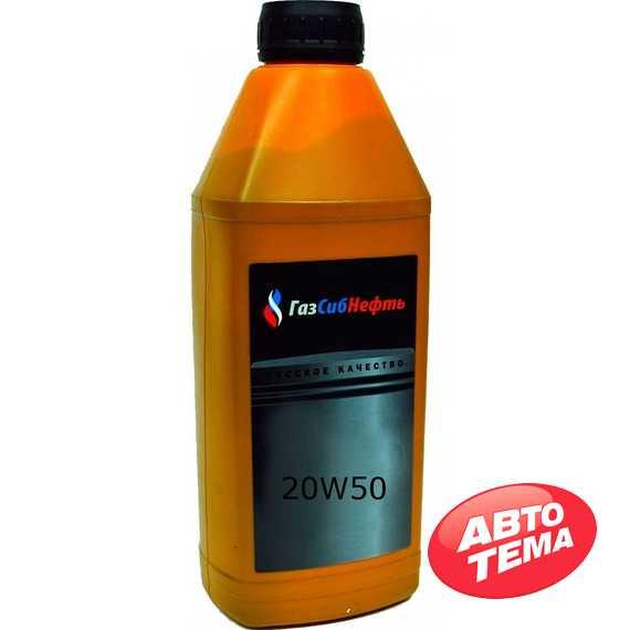 Моторное масло ГАЗСИБНЕФТЬ Mineral - Интернет магазин резины и автотоваров Autotema.ua