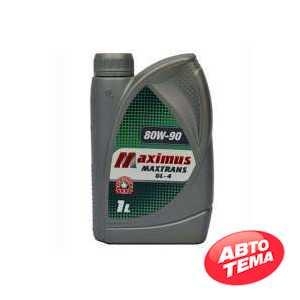 Купить Трансмиссионное масло MAXIMUS Maxtrans 80W-90 GL-4 (1л)