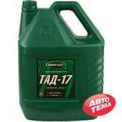 Трансмиссионное масло MAXIMUS TAD-17 - Интернет магазин резины и автотоваров Autotema.ua