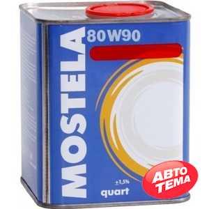 Купить Трансмиссионное масло MOSTELA GL-5 85W-140 (1л)