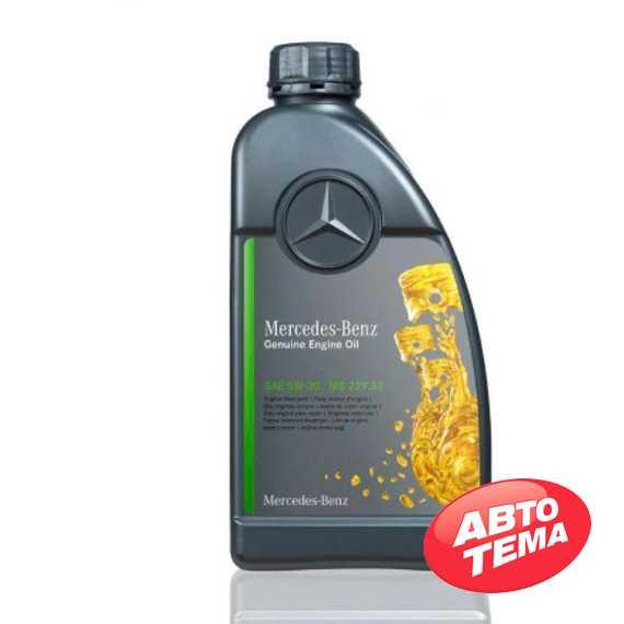 Моторное масло MERCEDES-BENZ Engine Oil 229.52 - Интернет магазин резины и автотоваров Autotema.ua