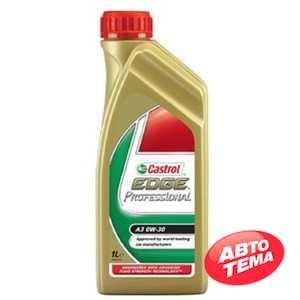 Купить Моторное масло CASTROL Edge Professional A3 0W-30 (1л)