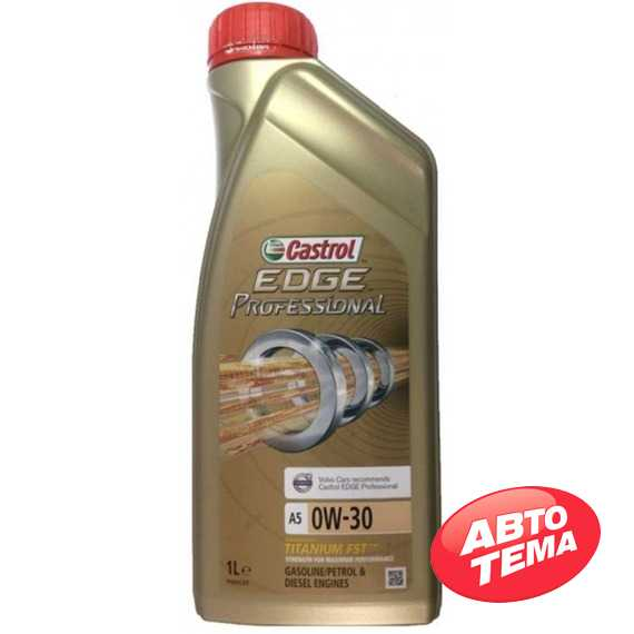 Моторное масло CASTROL EDGE Professional - Интернет магазин резины и автотоваров Autotema.ua
