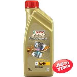 Купить Моторное масло CASTROL Edge Professional A5 5W-30 (1л)
