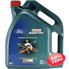Купить Моторное масло CASTROL Magnatec Professional A5 5W-30 (5л)